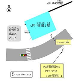 桜島駅周辺地図