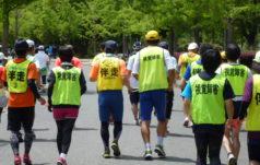 4.視覚障がい者マラソン練習会長居わーわーず(盲人マラソン)